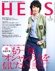 2015.04HERS-Apr-cover