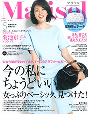 2015.05Marisol-May-cover