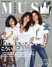 2015.05otona-MUSE-May-cover