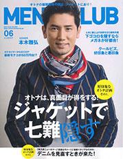 2015.06MEN'S-CLUB-June-cover