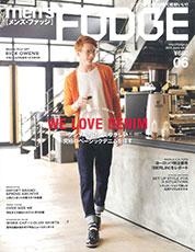 2015.06men's-FUDGE-June-cover