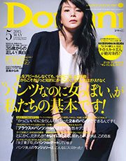 Domani-2015-May-cover