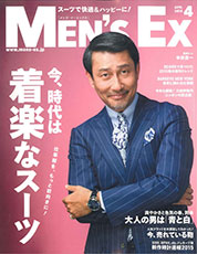 MEN'S-EX-Apr-cover