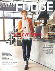 men's-FUDGE-June-cover