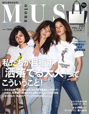 otona-MUSE-May-cover